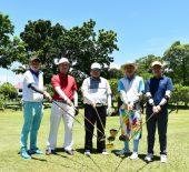การแข่งขันกอล์ฟประเพณี THAI TRAVEL INDUSTRY TOURNAMENT (T.T.I.T.) ครั้ง ที่ 56