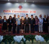งาน FATA MEMBERS CONVENTION 2018 ณ จังหวัดเชียงใหม่ ระหว่างวันที่ 9 – 13 สิงหาคม 2561