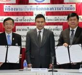 ลงนามบันทึกข้อตกลงความร่วมมือ ระหว่าง สมาพันธ์อัญมณี เครื่องประดับและโลหะมีค่าแห่งประเทศไทย สมาคมไทยธุรกิจการท่องเที่ยว (ATTA)