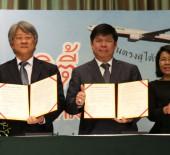 ร่วมเซ็น MOU กับ การส่งเสริมการท่องเที่ยวประเทศไต้หวัน ในกิจกรรม New Taipei City