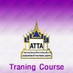 atta-traing-course-3