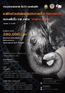 short film contest_107